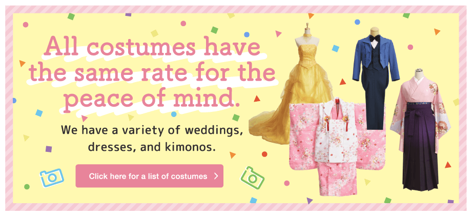 All costumes have the same rate for the peace of mind.